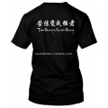 Train To Remain Strong T-shirt